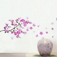 diy muur sticker van pvc kersen boom of magnolia patroon ruimte kantoor aan huis slaapkamer muurschildering sticker vinyl kunst aan de muur stickers home decor(China (Mainland))