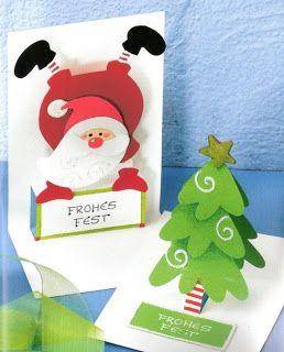 "Modelos de tarjetas navideñas. ""Ταξίδι στη Χώρα...των Παιδιών!"": 7 Προτάσεις για Χριστουγεννιάτικες Κάρτες!"