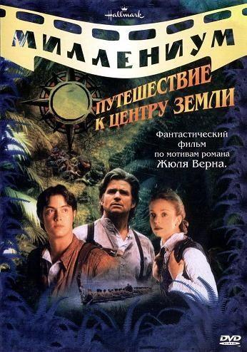 Gallery.ru / Алый Первоцвет / The Scarlet Pimpernel - Приключения - irinask