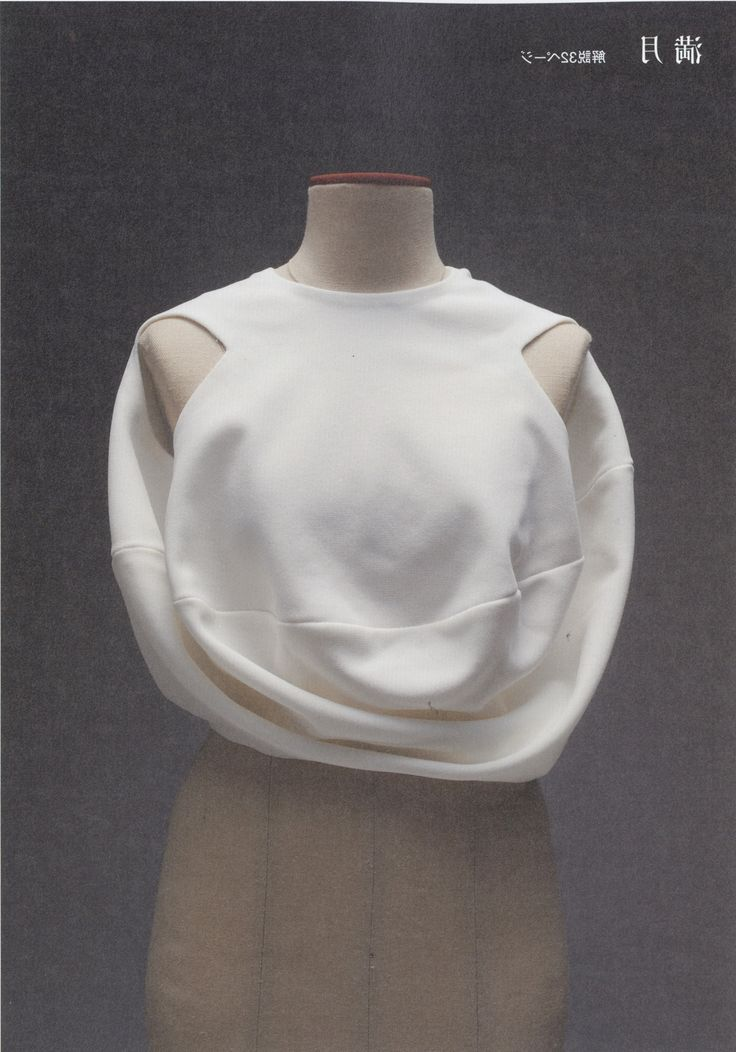 Innovative Pattern Cutting - elegant circular top; draping; creative sewing inspiration // Pattern Magic