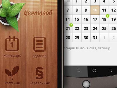 ______1: Ui Design, 20 Beautiful, Web Design, App Btw, Android Appsfr, Mobiles Ui, Beautiful Mobiles, Android Ui, Appsfr Android