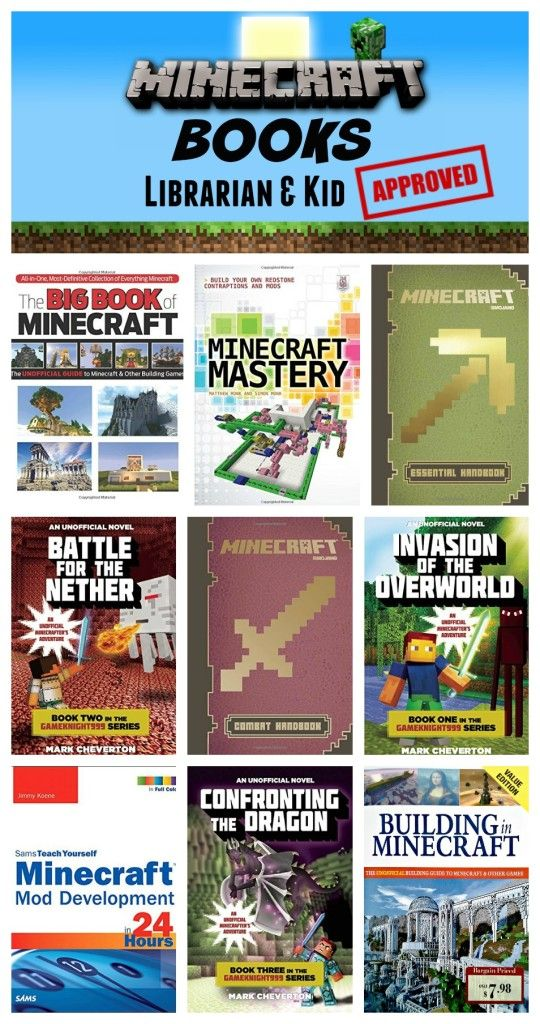 Librarian, parent, & kid approved Minecraft books! Perfect gifts for boys and girls ages 6 - 16 and a great way to get kids reading. #minecraft #holidaygifts #giftsforboys