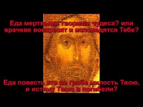 Шестопсалмие (3, 37, 62, 87, 102, 142)