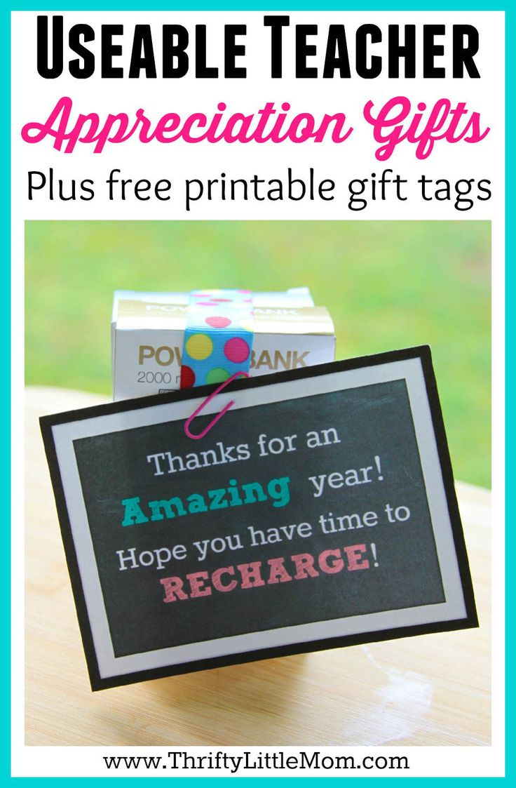 Useable Teacher Appreciation Gifts. 2 really practical teacher gift ideas under $10 plus free printable gift labels!