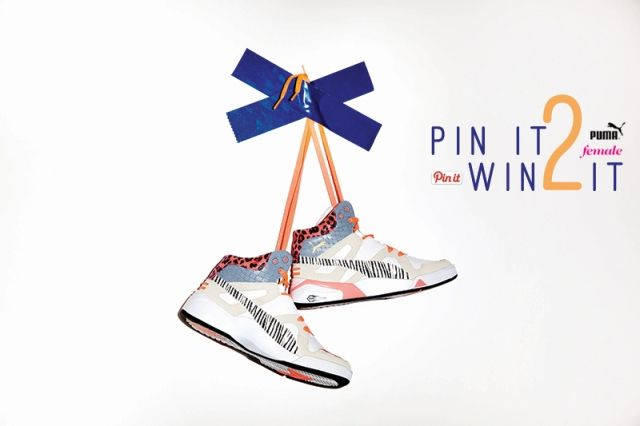 puma x femalemag pinterest giveaway 1