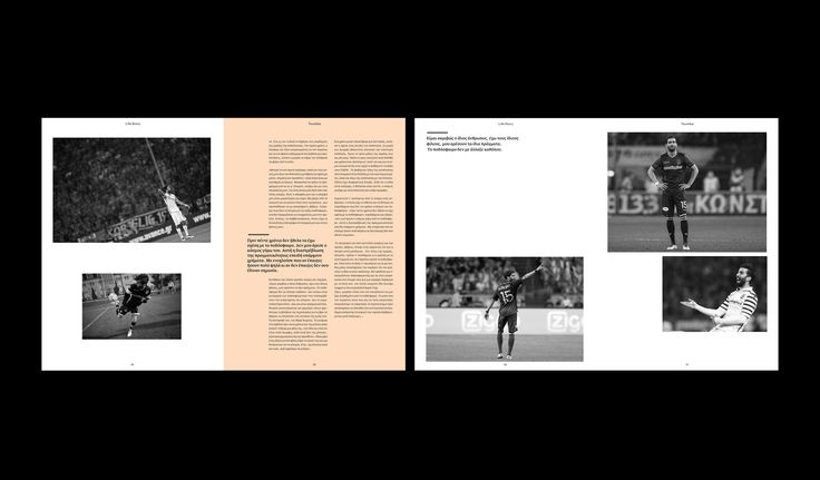 Toumba: Issue 8 / PAOK FC Official Magazine Role: Art Direction, Editorial Design, Typeface Design. Photography contributors: Kostas Amiridis, Nikos Ververidis.