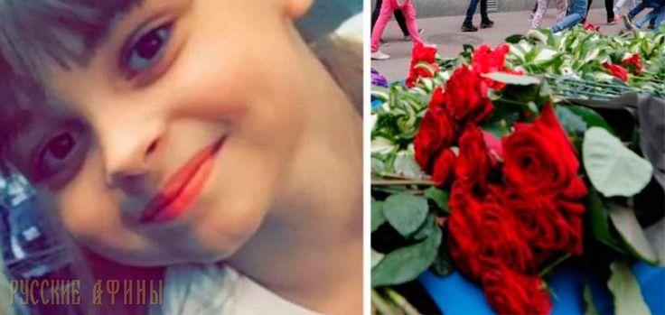 При взрыве в Манчестере погибла маленькая девочка родом с Кипра http://feedproxy.google.com/~r/russianathens/~3/QMaPG053oh8/21384-pri-vzryve-v-manchestere-pogibla-malenkaya-devochka-rodom-s-kipra.html  Семья, потерявшая во время теракта в Манчестере 8-летнюю Саффи Роуз Руссос, родом с Кипра. По данным CyprusNewsAgency, в Великобританию вылетели родственники семьи, проживающие на Кипре.