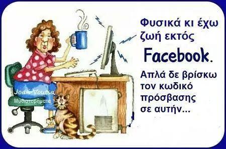Φωτογραφία - Φωτογραφίες Google https://www.facebook.com/georgios.aktipis
