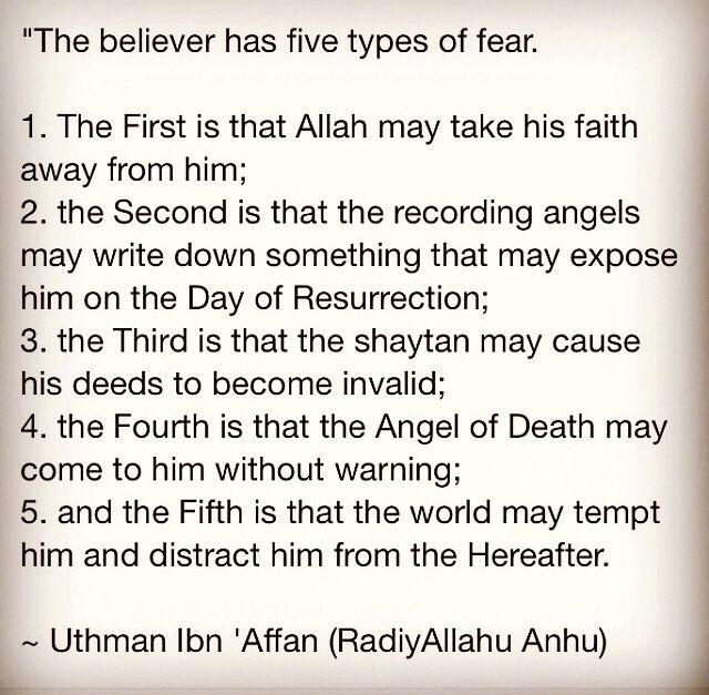 Believer & deeds - Uthman ibn Affan r.a