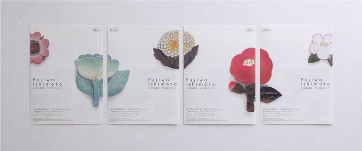 Poster / tool / Fujiwo Ishimoto