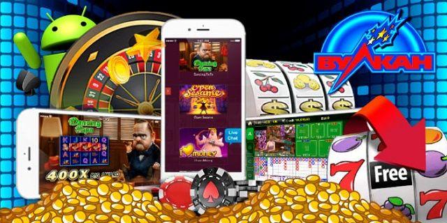 как скачать казино вулкан на телефон