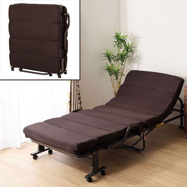折りたたみリクライニングベッド(OLBN-920 DBR) | ニトリ公式通販 家具 ...