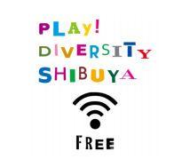 渋谷/原宿駅前で Free Wi-Fiを提供 - 運営費は広告や位置情報サービス収益