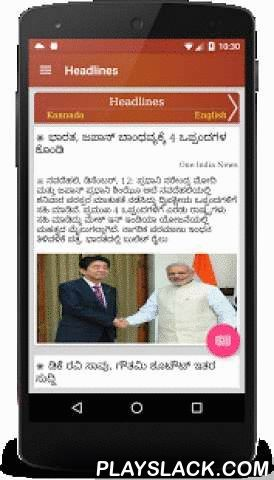 Kannada News Daily Papers  Android App - playslack.com ,  Dear Readers, This is a brand new application. Hence you can expect bugs and crashes. It may take couple of iterations to get solid news application. It will be really helpful if you can send an email with issues details whenever you see any bugs or crashes. Please send issues details to ttbreports@gmail.comThank you for understanding.TTB…