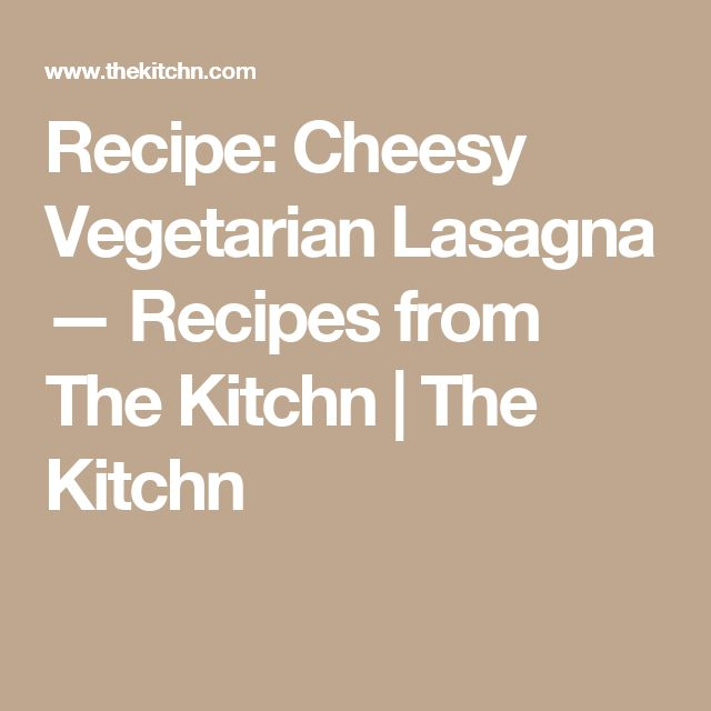 Recipe: Cheesy Vegetarian Lasagna — Recipes from The Kitchn | The Kitchn