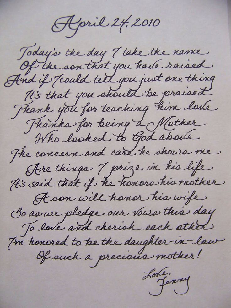 Letter To Write On Mothers Day To Make Mother Cry