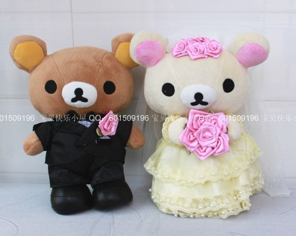 small Lovely wedding couples dress happy bear doll car  doll bed doll happy wedding gift about 20cm //Price: $US $21.59 & FREE Shipping //     #clknetwork