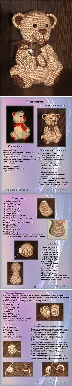 Мишка. Автор: Макарова Татьяна
