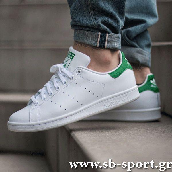 Adidas Stan Smith (M20324) Το Stan Smith είναι κλασικό και διαχρονικό της εταιρείας adidas σε χρώμα άσπρο με πράσινο λογότυπο στο πίσω μέρος του. Αποτελείται από δέρμα στο πάνω μέρος, σόλα από καουτσούκ και κλασσική λεπτομέρεια με το λογότυπο πίσω από τον αστράγαλο. Δωρεάν μεταφορικά για παραγγελίες άνω των 70€ Αγορές On Line στο www.sb-sport.gr. Αφήστε μήνυμα στη σελίδα μας ή Καλέστε μας τώρα: 2634302001.