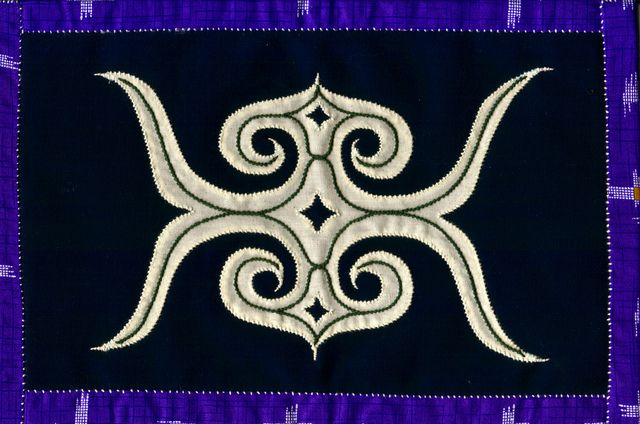 Ainu. Embroidery and applique on cloth