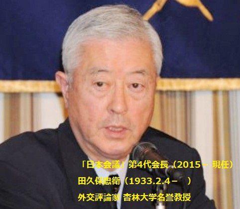 """""""江戸時代以前の天皇は時の権力者の傀儡でしかなかったが、明治憲法で天皇大権を持つ皇帝に作り変えられた。  右翼保守派の連中は、明治期のその強力な天皇を神武以来のものと勘違いし、それが日本の古代から途切れず続く伝統だと言い張る。  バカとしか言いようがない。"""""""