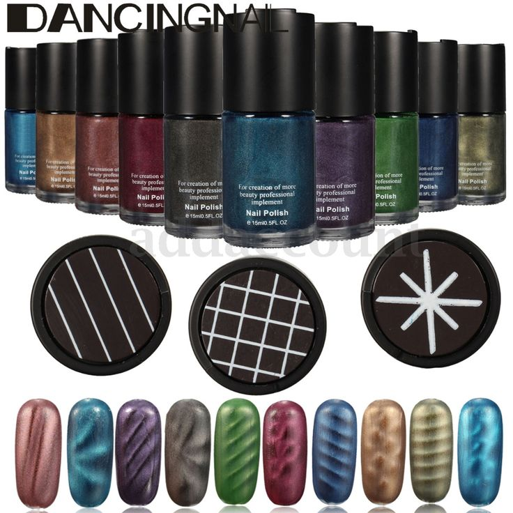 15ml-Magnetic-Cat-Eye-Gel-Polish-Varnish-Lacquer-Manicure-Nail-Art-3D-Effect