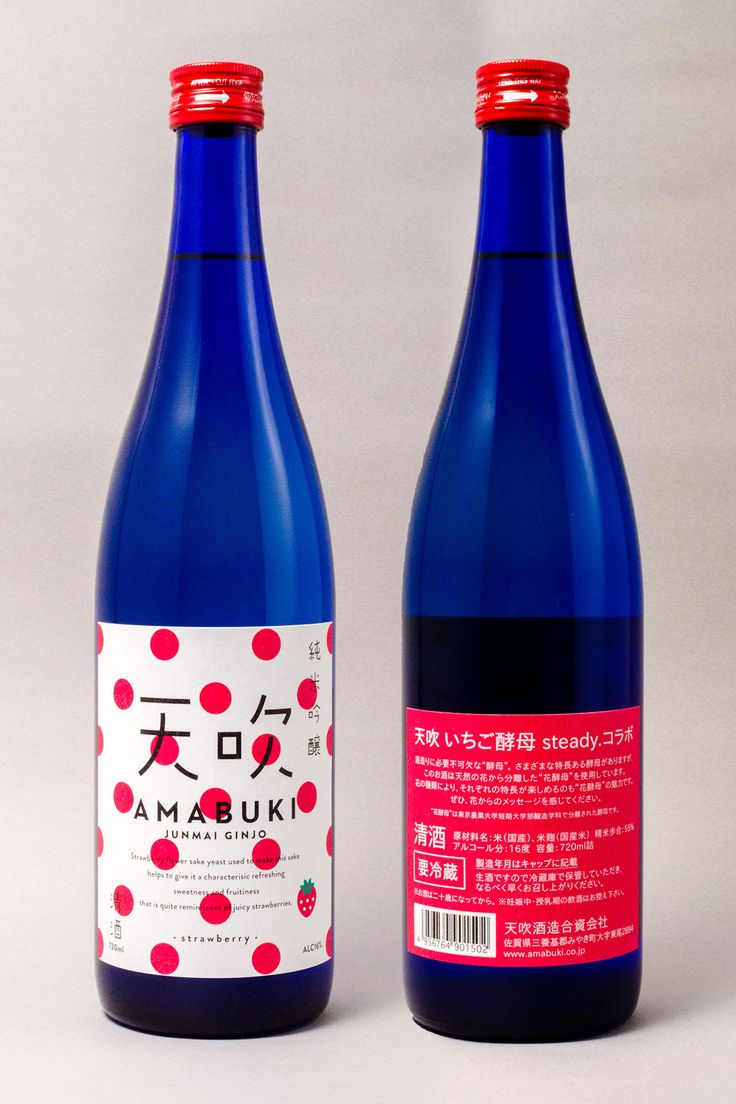 AMABUKI Strawberry flower sake - Kazunori Gamo (GRAPHITICA)