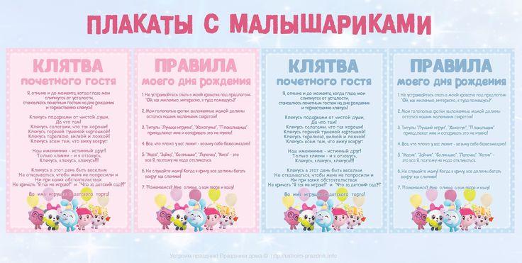 chehiya-seks-na-ulitsah