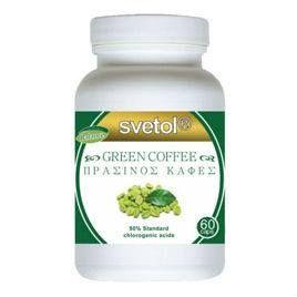 Μεγάλος διαγωνισμός από το pharmacy4u, 3 τυχεροί νικητές θα κερδίσουν από 1 Balance Svetol Green Coffee Πράσινος καφές 60caps