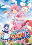 Nurse Witch Komugi R: The Complete Collection [3 Discs] [DVD]