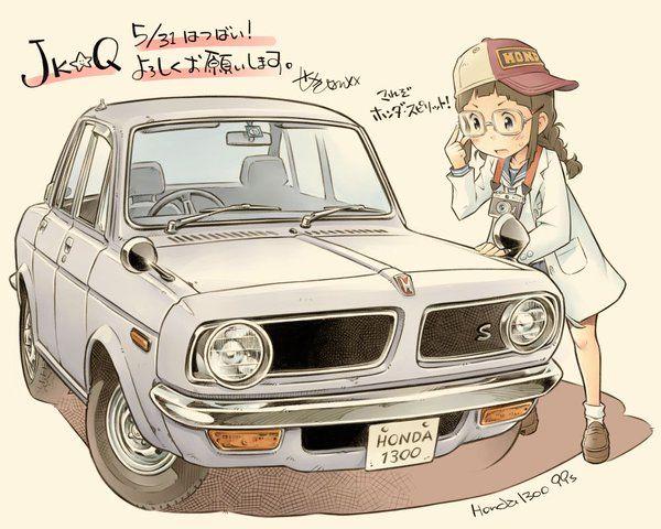 """せきはん@のーどうでいず1巻発売中! on Twitter: """"HONDA1300/99s+本田宗一子です。99sはどことなくBMW2002に似ていて結構好きなクルマです。 JK☆Q 女子高生×旧車イラストレイテッドは絶賛予約受け付け中! https://t.co/gVuVK27G8T https://t.co/NO9VkPoD22"""""""