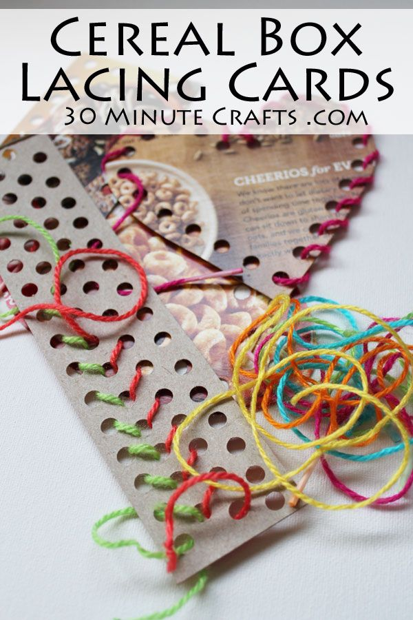 Make these Cereal Box Lacing Cards - super simple to make out of recycled cereal box cardboard