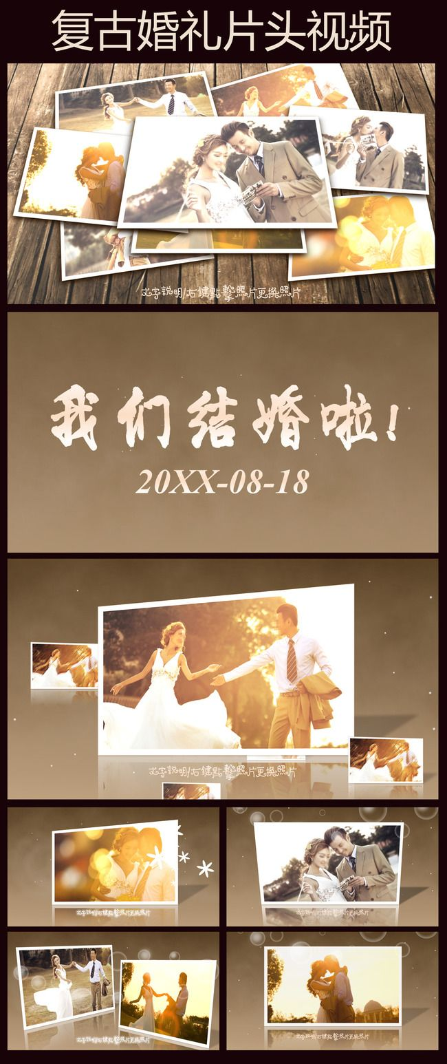 Romantic wedding dynamic ppt templates wedding slide production ppt background picture #PowerPoint##PPT# http://weili.ooopic.com/weili_12268810.html
