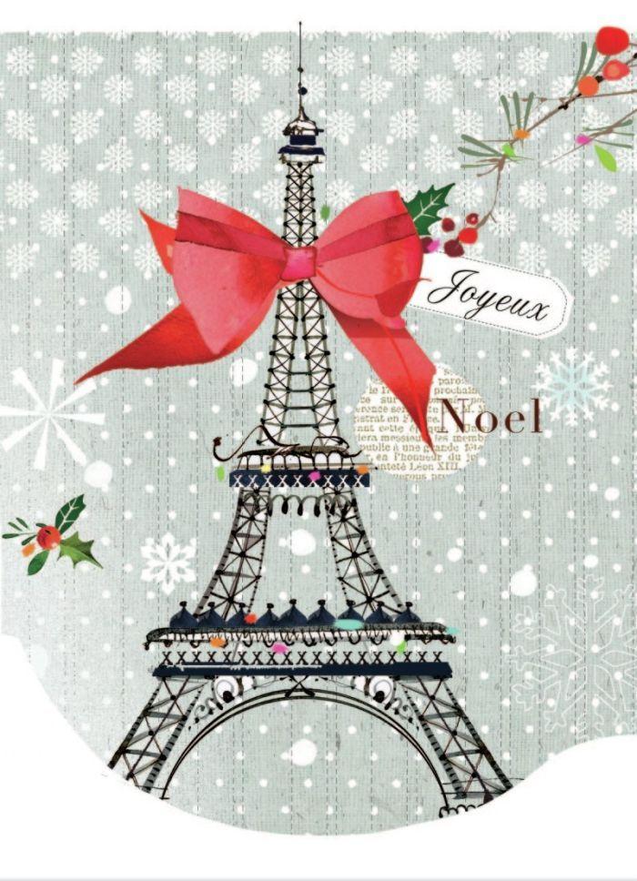 открытка рождество в париже старой советской