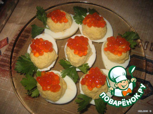 Яйца, фаршированные красной икрой и сыром ингредиенты