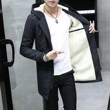 2017 hombres Chaqueta de Invierno con capucha Coreano Delgado abrigo de cachemir para hombre cazadora Parkas Parka Hombre Chaqueta larga de algodón de ropa juvenil(China)