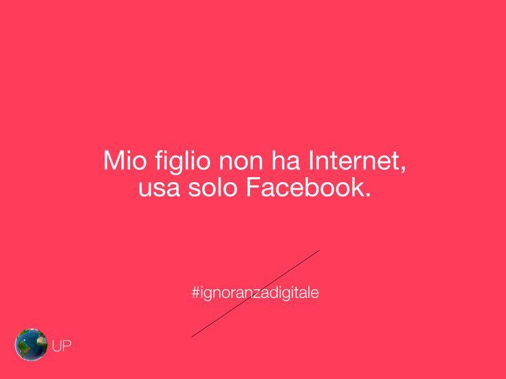 Ignoranza digitale