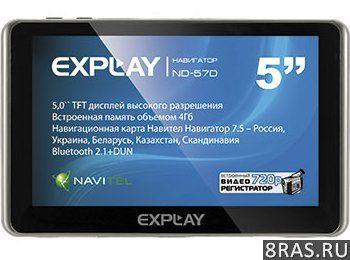 GPS навигаторы автомобильные, Нижний Новгород | объявление №1532