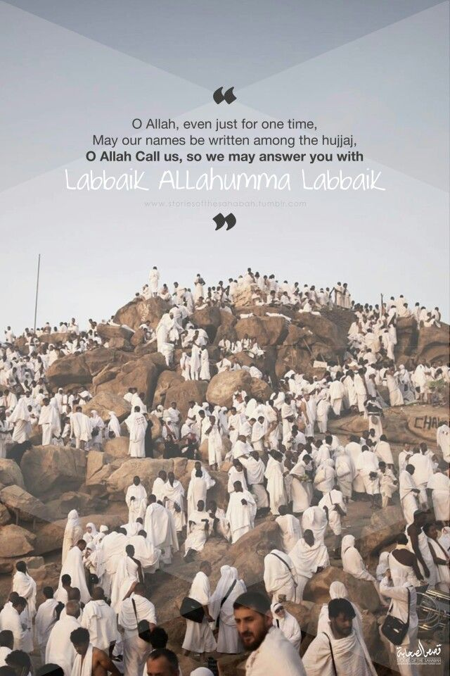 Takbeerat #hajj2015 #hajjmubarak #eiduladha www.alraheemacademy.weebly.com