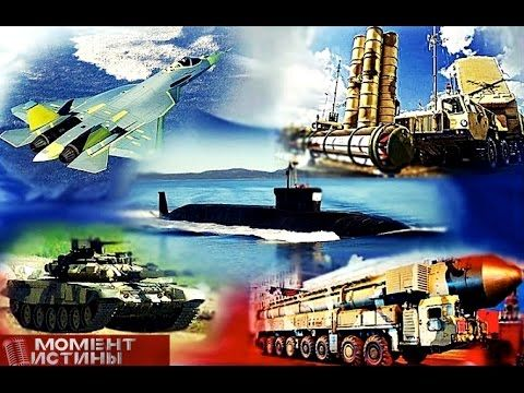 «Оружие России» - Момент Истины от 15.06.2015