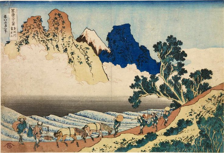 Mt. Fuji from the Other Side on the Minobu River by Hokusai