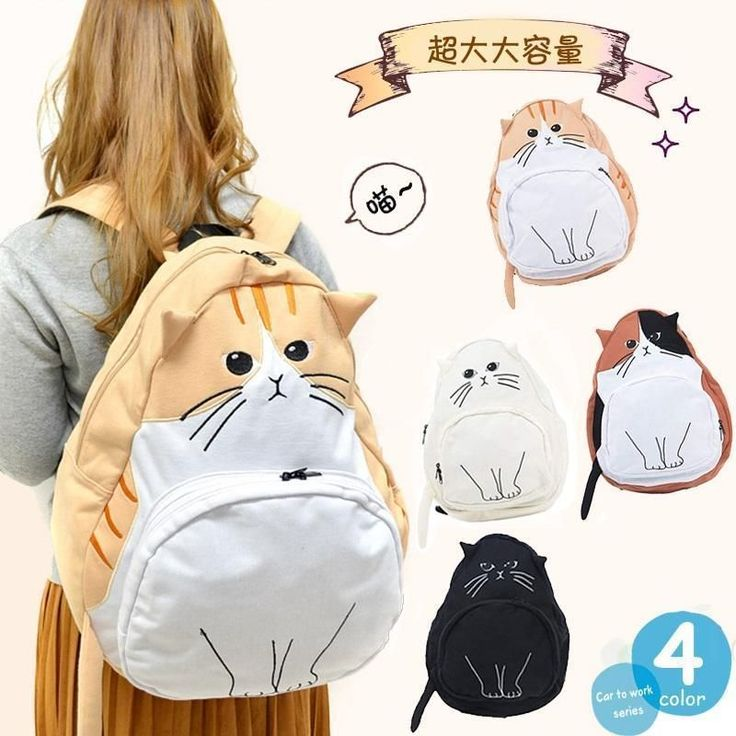 Bag Cute Mori Girl Backpack Lotte Superfrog Kitty Simple Cat Ears Kawaii