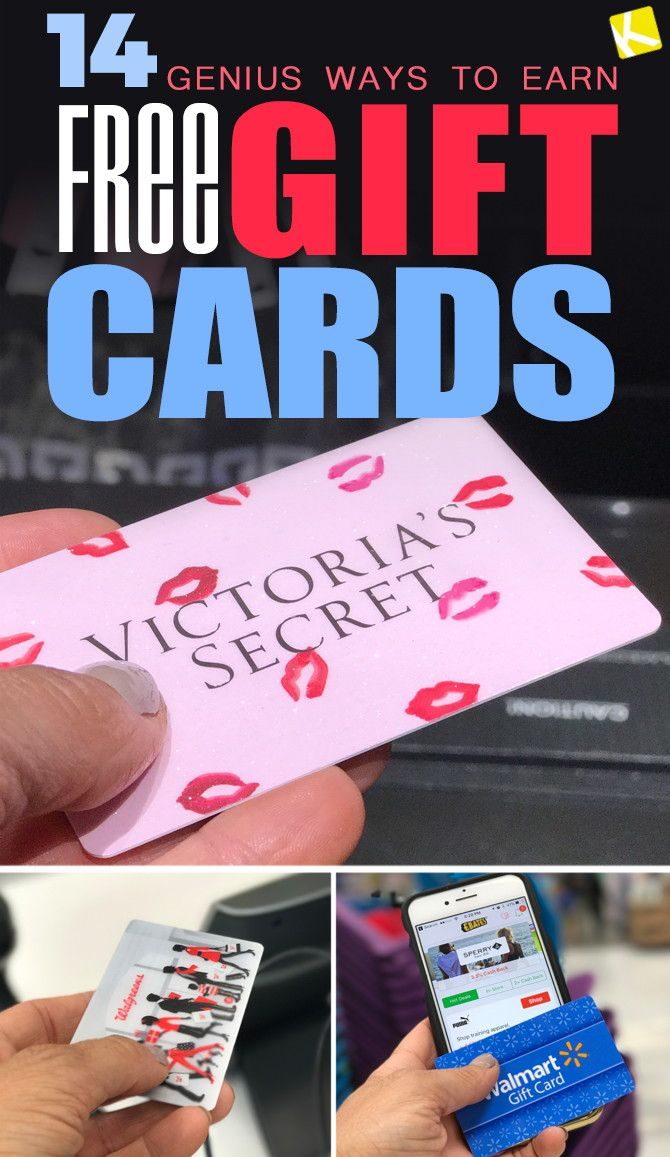 14 Genius Ways to Earn Free Gift Cards