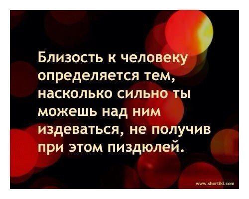 #мышление #жизнь #отношение