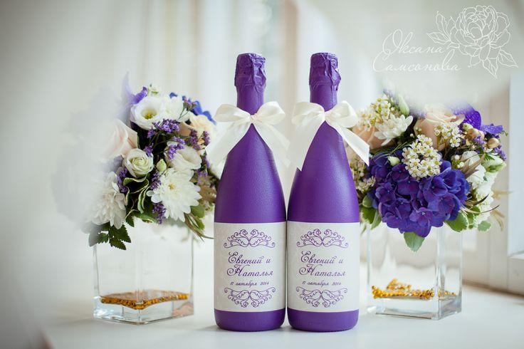 Фиолетовая свадьба с добавлением золота