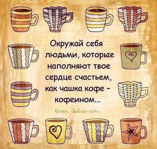 о кофе - Поиск в Google