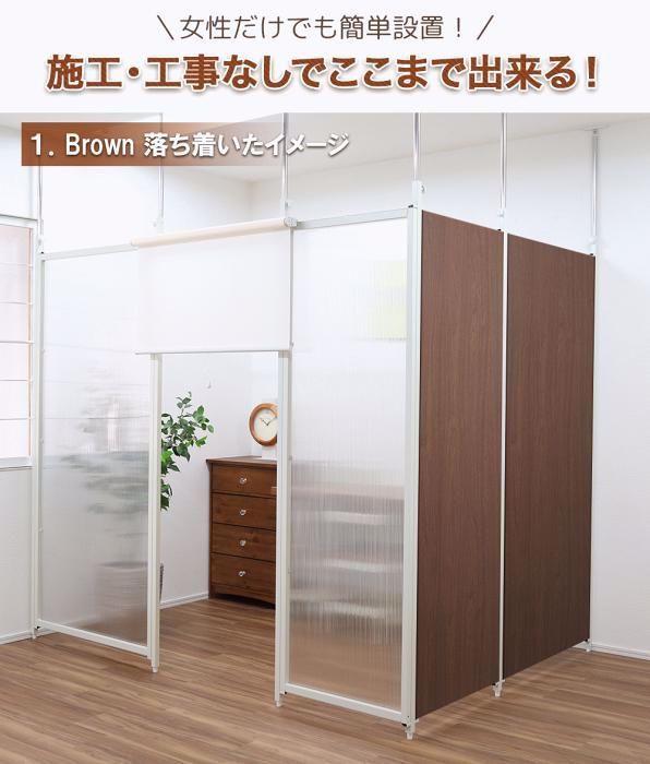 楽天市場 日本製 お急ぎ パーテーション 突っ張りパーテーション