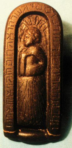 "The Ohio  Decalogue is, allegedly, an ancient Hebrew artifact of pre-Columbian America, it was found in Newark, Ohio in 1860. The artifact had the Ten Commandments carved in so called ""modern Hebrew,"" a style in use for more that two thousand years. Cyrus Gordon, Semitic languages scholar, confirmed that it is Paleo-Hebrew of approximately the 1st or 2nd century A.D. The five letters to the left read ""for the Judeans."""