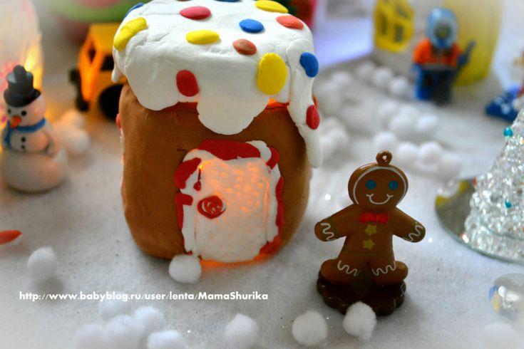 МК по изготовлению домика из банки от детского питания с помощью пластилина