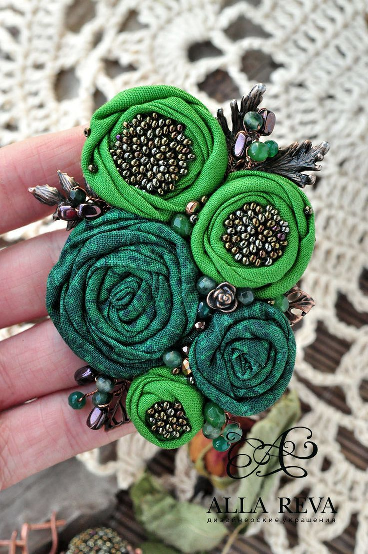 """Купить Брошь """"Заповедные леса"""" - тёмно-зелёный, брошь, брошь цветок, цветы из ткани"""